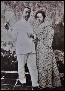 Germana Solis and Dr. Jose Lozada